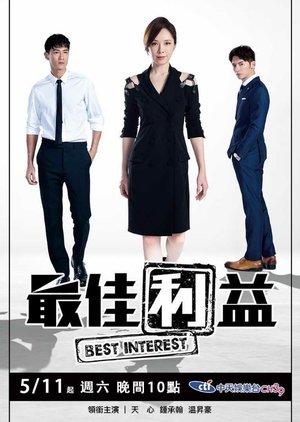 Best Interest (2019) poster