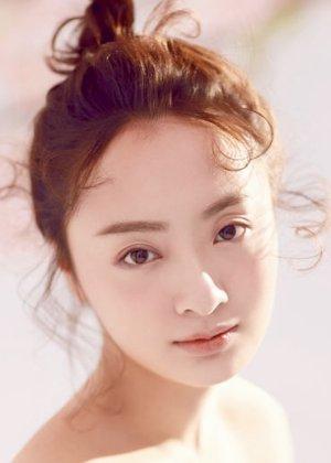Sun Yi in Love Under the Moon Chinese Drama (2019)