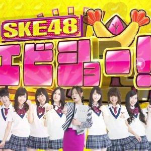 SKE48 - Ebi-Sho! (2014) photo
