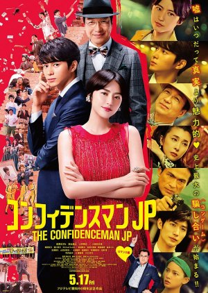 The Confidence Man JP (2019)