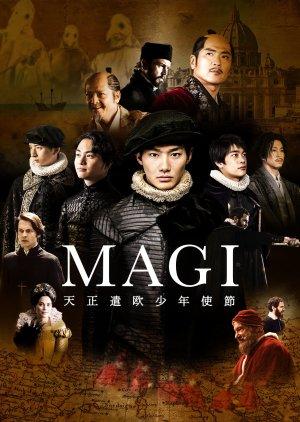 Magi: Tensho Keno Shonen Shisetsu