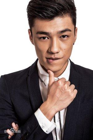 Cen Yi Li