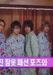 SS501 Thank You for Waking Me Up