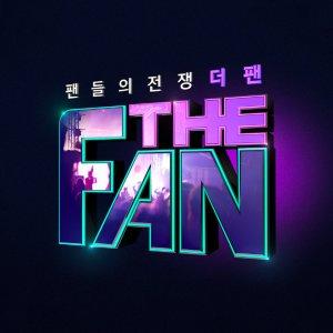 The Fan Episode 12