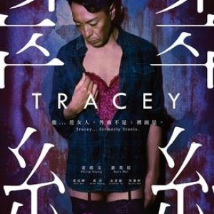 Tracey (2018) photo