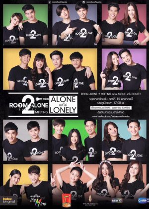 Room Alone 2 Special Episode: Alone But Not Lonely (2016) poster