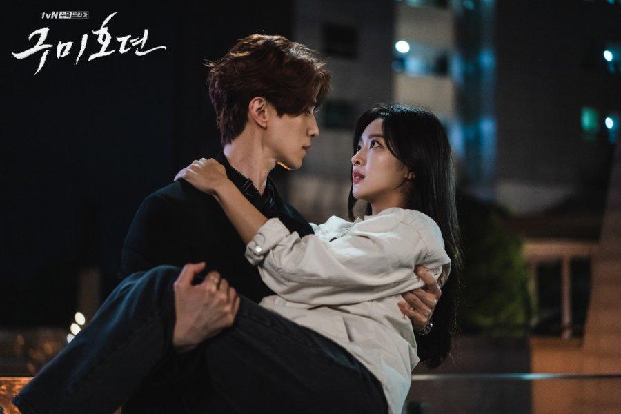 Lee Dong Wook dan Jo Bo Ah