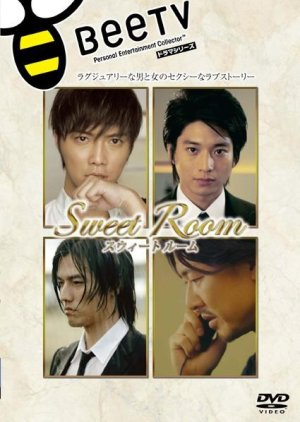 Sweet Room (2009) poster