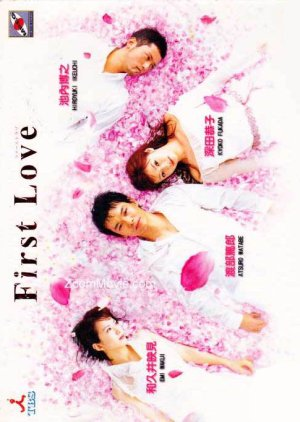 First Love (2002) poster