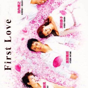 First Love (2002) photo