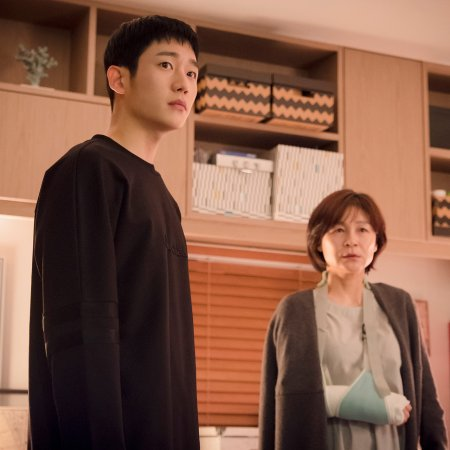Something in the Rain Episode 11