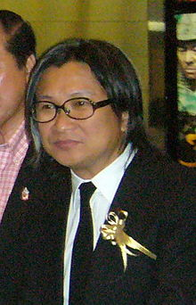 Peter Chan in He's a Woman, She's a Man Hong Kong Movie(1994)