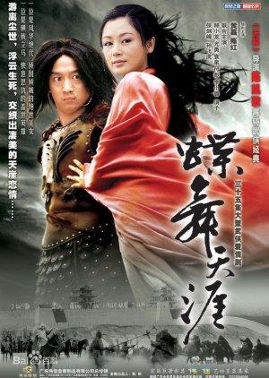 Lu Bu and Diaochan