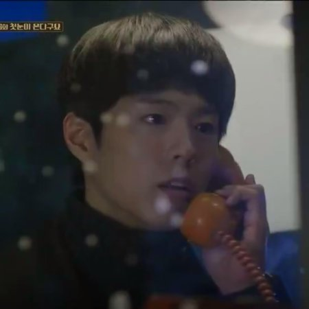 Reply 1988 Episode 6