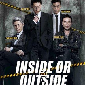 Inside or Outside (2015) photo