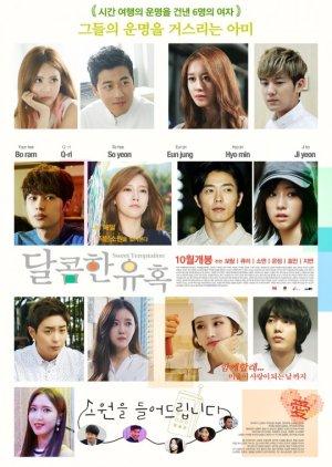 Sweet Temptation (2015) poster