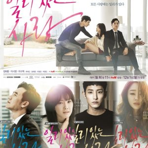 Valid Love Episode 1