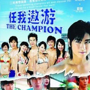 The Champion (2004) photo