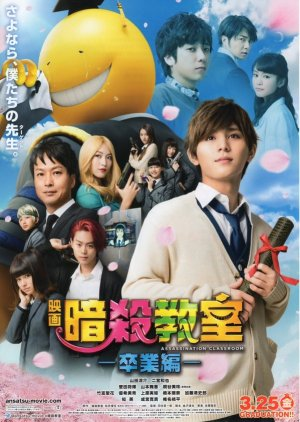 Assassination Classroom: Graduation (2016) Live Action Sub Indo thumbnail