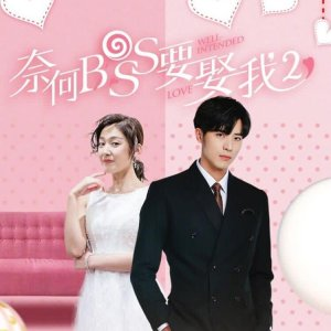 Well Intended Love Season 2 (2020) - Episodes - MyDramaList