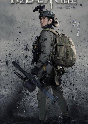 vO2m2c - Слава спецназа ✸ 2021 ✸