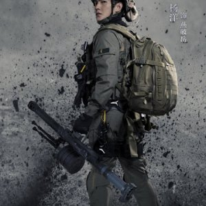 Glory of the Special Forces (2020)