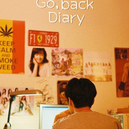 Go Back Diary (2018) photo