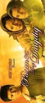 Sine Novela Presents: Pasan Ko ang Daigdig