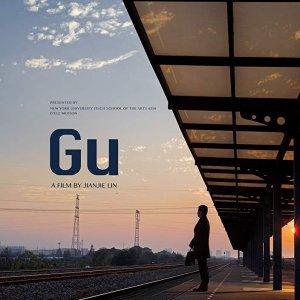 Gu (2016) photo