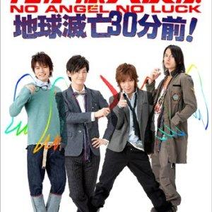 Oretachi wa Tenshi da! (2009) photo