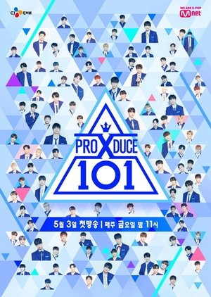 Produce X 101 The Beginning (2019) poster