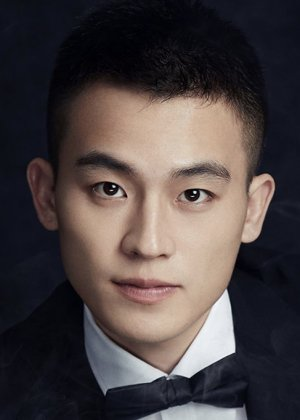 Ou Hao in Love Under the Moon Chinese Drama (2019)