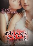 Pseudo-Incest - (movies & dramas)