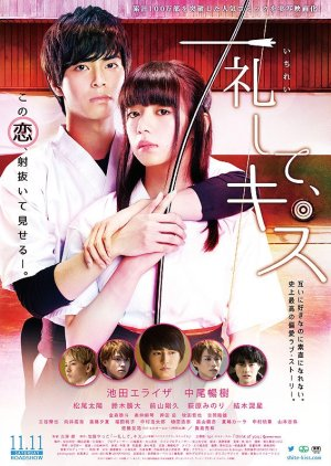 Ichirei Shite Kissu Live Action (2017) Bluray Subtitle Indonesia thumbnail