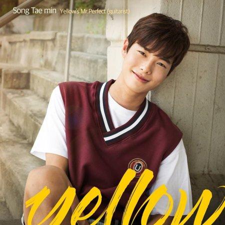 Yellow (2017)