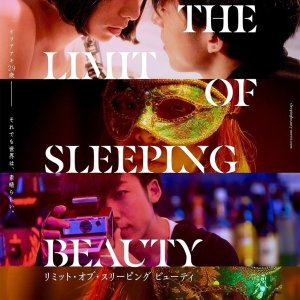 The Limit of Sleeping Beauty (2017) photo