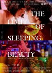 The Limit of Sleeping Beauty japanese movie review