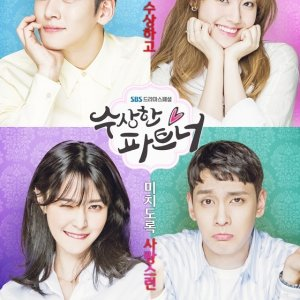 Suspicious Partner Episode 1