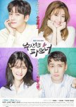 Suspicious Partner korean drama review
