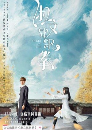 Sweet Tai Chi (2019) poster