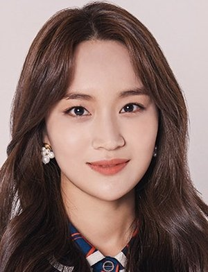 Yoo Min Jung
