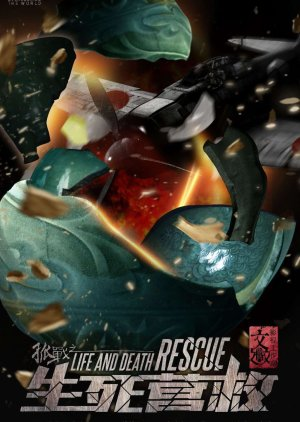 Life and Death Rescue