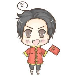 ChineseOuchie