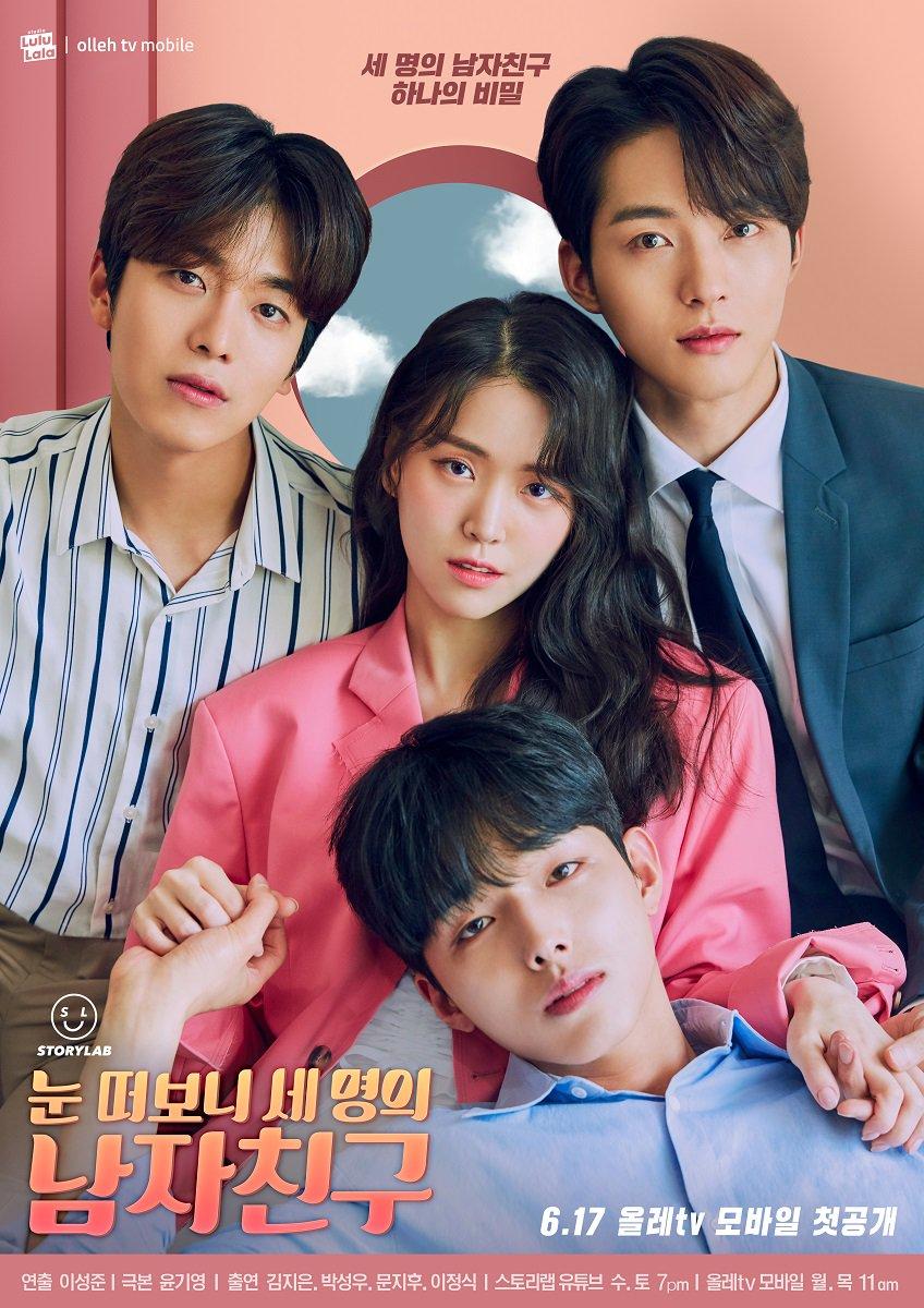 i-have-3-boyfriends-ซับไทย