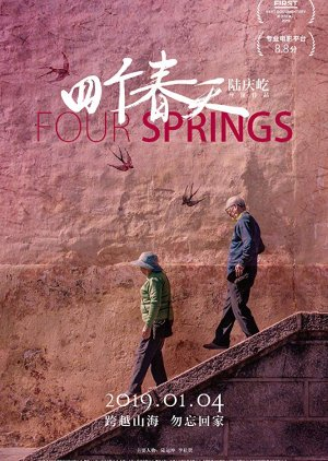 Four Springs (2019) poster