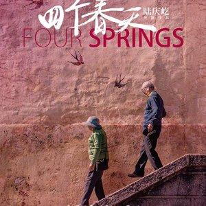 Four Springs (2019) photo