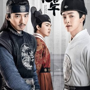 The Sleuth of Ming Dynasty (2020) photo