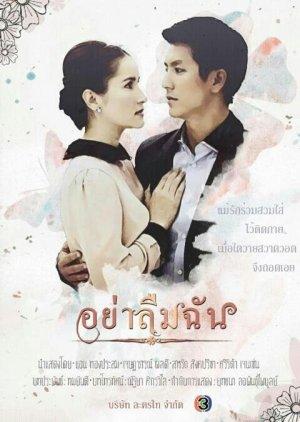 Yah Leum Chan