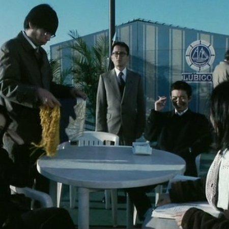 Keizoku: The Movie (2000) photo