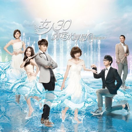 Fabulous 30 (2014)